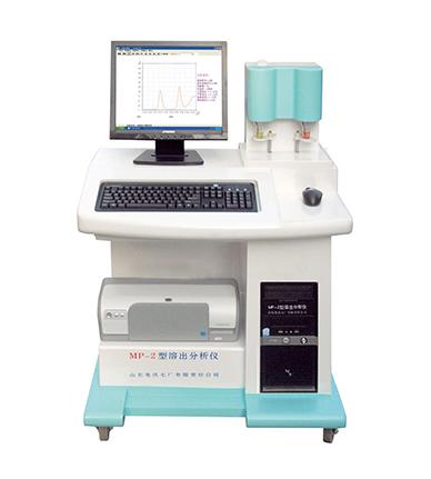 新一代微量元素分析仪2
